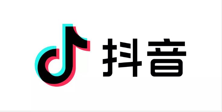 抖音更新品牌logo,新字体顺眼多了!图片